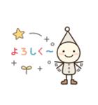 こびとメッセージ☆連絡用(個別スタンプ:10)