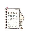 こびとメッセージ☆連絡用(個別スタンプ:11)