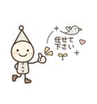 こびとメッセージ☆連絡用(個別スタンプ:12)