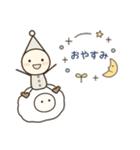 こびとメッセージ☆連絡用(個別スタンプ:14)