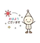 こびとメッセージ☆連絡用(個別スタンプ:15)