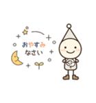 こびとメッセージ☆連絡用(個別スタンプ:16)