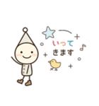 こびとメッセージ☆連絡用(個別スタンプ:17)