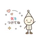 こびとメッセージ☆連絡用(個別スタンプ:18)