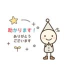 こびとメッセージ☆連絡用(個別スタンプ:19)
