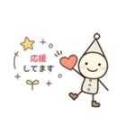 こびとメッセージ☆連絡用(個別スタンプ:20)