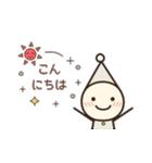 こびとメッセージ☆連絡用(個別スタンプ:21)