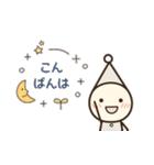 こびとメッセージ☆連絡用(個別スタンプ:22)