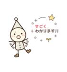 こびとメッセージ☆連絡用(個別スタンプ:23)