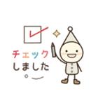 こびとメッセージ☆連絡用(個別スタンプ:24)