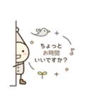 こびとメッセージ☆連絡用(個別スタンプ:25)