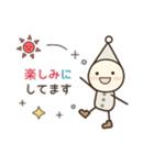 こびとメッセージ☆連絡用(個別スタンプ:26)