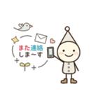 こびとメッセージ☆連絡用(個別スタンプ:27)