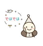 こびとメッセージ☆連絡用(個別スタンプ:28)