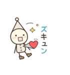 こびとメッセージ☆連絡用(個別スタンプ:30)