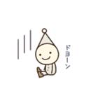こびとメッセージ☆連絡用(個別スタンプ:32)