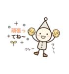 こびとメッセージ☆連絡用(個別スタンプ:34)