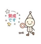 こびとメッセージ☆連絡用(個別スタンプ:35)