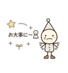 こびとメッセージ☆連絡用(個別スタンプ:36)