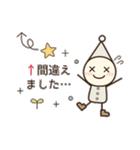 こびとメッセージ☆連絡用(個別スタンプ:37)