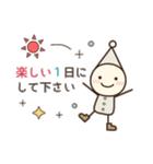 こびとメッセージ☆連絡用(個別スタンプ:40)
