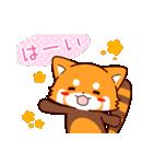 ゆるふわ!るるちゃん(個別スタンプ:01)