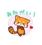 ゆるふわ!るるちゃん(個別スタンプ:02)