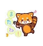 ゆるふわ!るるちゃん(個別スタンプ:03)