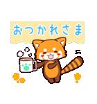 ゆるふわ!るるちゃん(個別スタンプ:04)