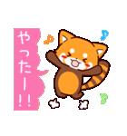 ゆるふわ!るるちゃん(個別スタンプ:08)
