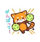 ゆるふわ!るるちゃん(個別スタンプ:15)