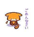 ゆるふわ!るるちゃん(個別スタンプ:19)