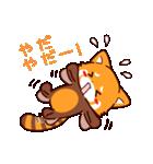 ゆるふわ!るるちゃん(個別スタンプ:22)