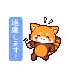 ゆるふわ!るるちゃん(個別スタンプ:23)