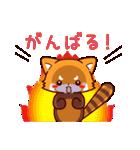 ゆるふわ!るるちゃん(個別スタンプ:25)