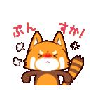 ゆるふわ!るるちゃん(個別スタンプ:31)