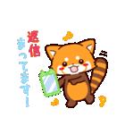 ゆるふわ!るるちゃん(個別スタンプ:34)