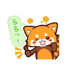ゆるふわ!るるちゃん(個別スタンプ:37)