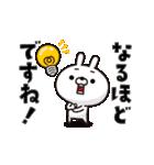 動く!人参とうさぎ(個別スタンプ:01)