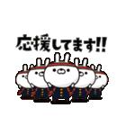 動く!人参とうさぎ(個別スタンプ:02)