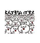 動く!人参とうさぎ(個別スタンプ:03)