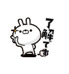 動く!人参とうさぎ(個別スタンプ:04)