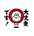 動く!人参とうさぎ(個別スタンプ:05)