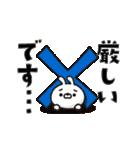 動く!人参とうさぎ(個別スタンプ:06)