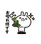動く!人参とうさぎ(個別スタンプ:07)