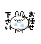 動く!人参とうさぎ(個別スタンプ:08)