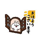 動く!人参とうさぎ(個別スタンプ:09)