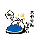 動く!人参とうさぎ(個別スタンプ:10)