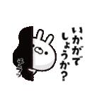 動く!人参とうさぎ(個別スタンプ:12)