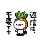 動く!人参とうさぎ(個別スタンプ:13)